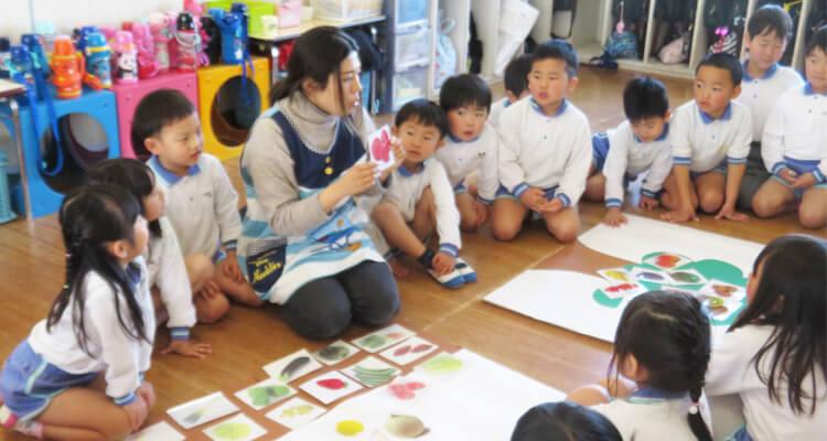 教育と保育